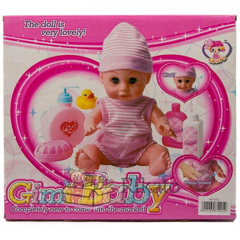 Ляльки принцеси